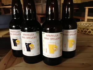 地元で造られたビール。 ななくさビーヤ  ¥500 製造、ななくさナノブルワリー